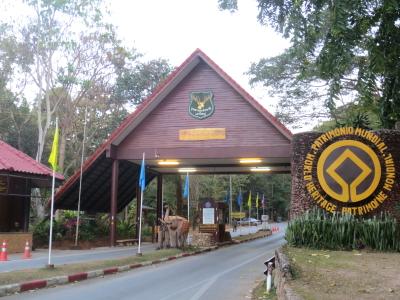 カオヤイ国立公園入口ゲート