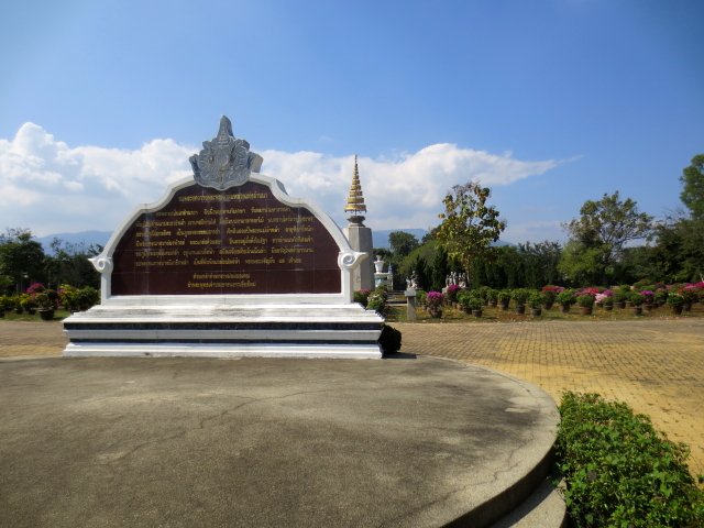 ラーマ9世公園 (8景-7) チェンマイ タイ King Rama IX Lanna Garden, Chiang Mai,Thailand 2014/01/15 Photo by Kohyuh