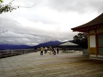 photo6 2015/09/25 タカの渡り Photo by 好酉