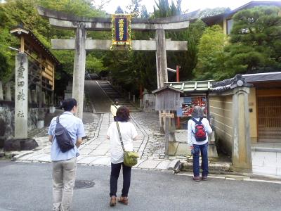 photo9 2015/09/25 タカの渡り Photo by 好酉